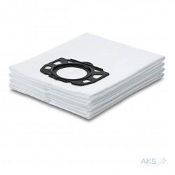 Бумажные фильтр-мешки для Karcher WD 1 (2.863-014.0)
